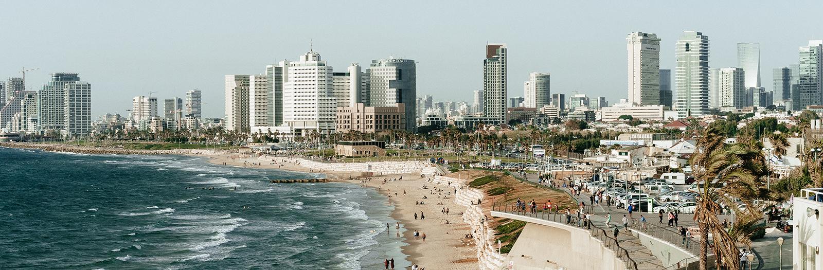 skyline view of Israel
